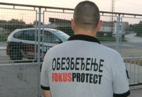 Obezbedjenje Fokus Protect DOO Vršac