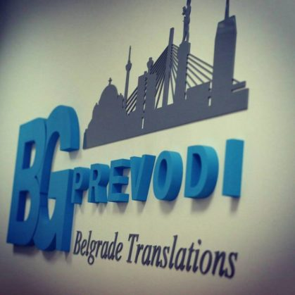 Prevodilačka agencija i ovlašćeni sudski tumači BG Prevodi