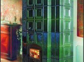 Kaljeve peći Vašaš Keramika – Temerin