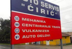 SZR Auto Servis Ćirić – Novi Sad