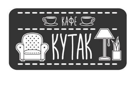 Cafe Bar Kutak Smederevo